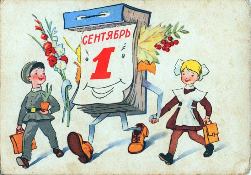 Плакаты и рисунки о школе