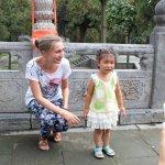 Даосский храм Чжунъюэ