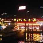 Гуанчжоу вечером