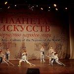 Фестиваль Планета Искусств в Воронеже