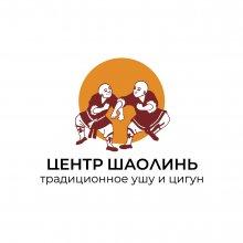Центр Шаолинь. Традиционное ушу и цигун в Воронеже